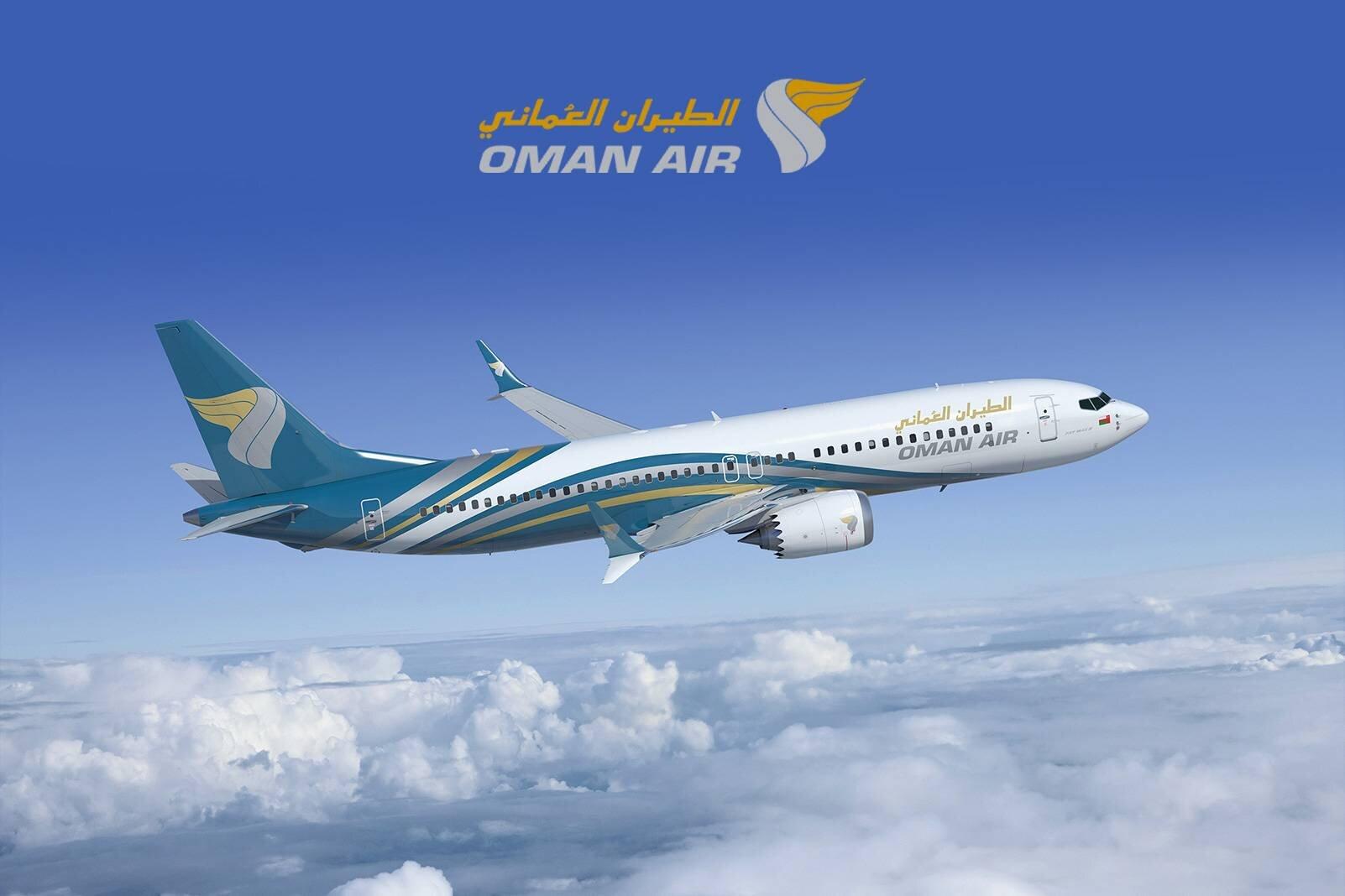 Oman Air'den Çok Özel Fiyatlar!