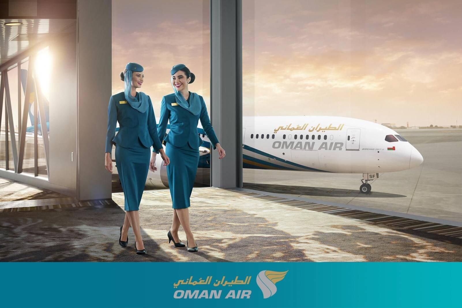Oman Air ile Özel Fiyatlarla Uçuş Fırsatı