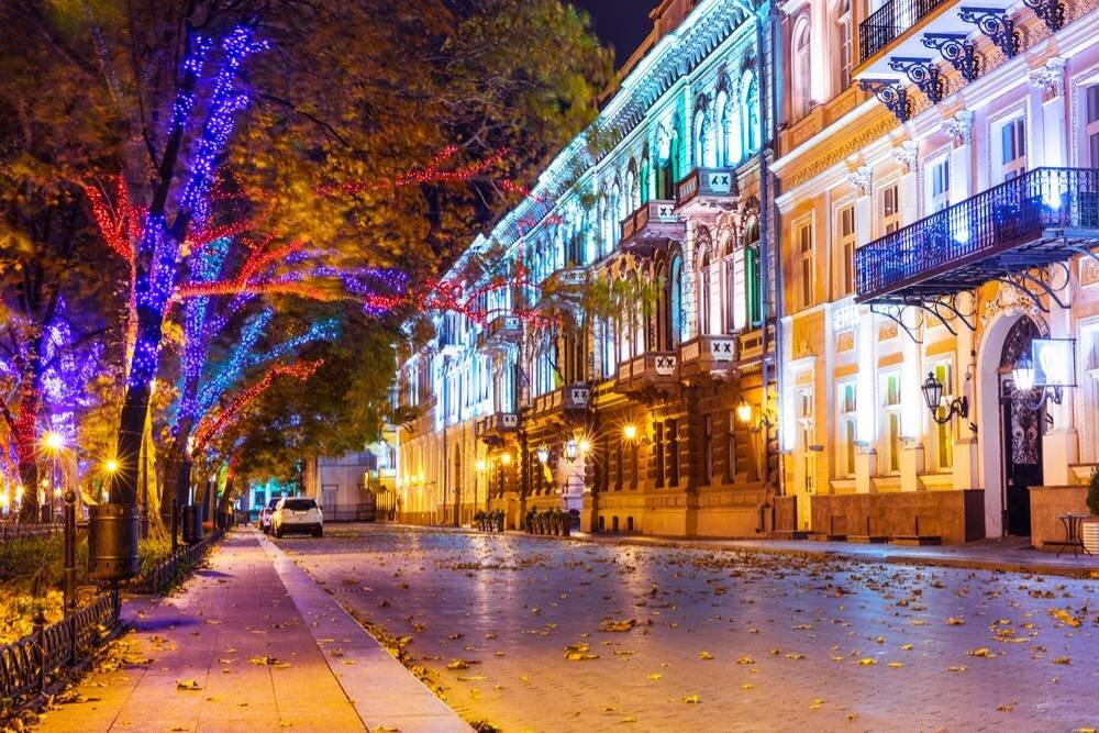 Baştan Başa Ukrayna Turu Onur HY ile 7 Gece / 8 Gün